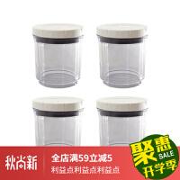 真空保鲜盒密封抽可伸缩储物罐按压式塑料瓶子透明罐