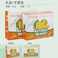 赣南脐橙冰糖橙脐橙包装盒橘子桔子盒纸箱礼品12个装空水果礼盒