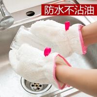 【洗碗神器 防水不粘油】竹纤维洗碗手套防水去油污洗碗家用手套