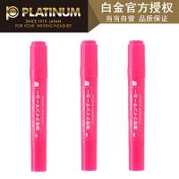 Platinum白金 CPM-150/粉色(3支装)10色可选 大双头记号笔进口墨水快干办公不可擦物流笔儿童小学生绘画