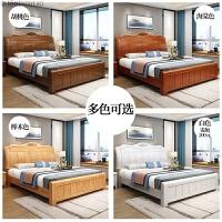 实木床1.8米中式胡桃木色双人床现代简约经济型高箱储物主卧婚床