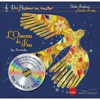 【现货】法语原版 音乐故事:火鸟 Histoires en musique - L'oiseau de feu 绘本3