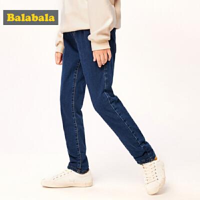巴拉巴拉童装女童牛仔裤儿童裤子2019新款秋冬儿童中大童加绒长裤