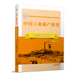《开滦煤矿故事》