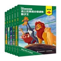 迪士尼英语分级读物 基础级 第6级(6册套装)