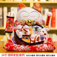 猫装饰摆件 开业大号陶瓷发财猫 店铺收银台电动摇手创意礼品