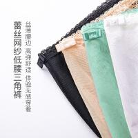 网易严选 2条装 女式蕾丝网纱低腰三角裤