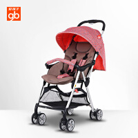 gb好孩子婴儿推车宝宝轻小便携可坐可躺伞车快速折叠手推车D819