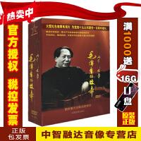 正版包票红色经典系列故事 邓小的故事5DVD大型红色故事电视片视频光盘碟片