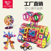 儿童吸铁石磁力片积木3-6-8周岁男女孩散片拼装益智磁性磁铁玩具