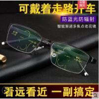 老花镜自动调节度数老人老花镜男远近两用智能变焦防蓝光老花眼镜