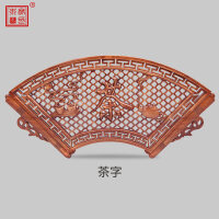 中式仿古扇形壁挂件家居装饰工艺品香樟木玄关挂件