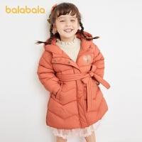 【3件4折:255.2】巴拉巴拉女童�p薄羽�q服�和�2020新款秋冬大童外套中�L款��s百搭