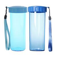 【当当自营】特百惠水杯430ml 莹彩塑料杯子男女学生便携旅行运动对杯 下单备注颜色,默认随*机