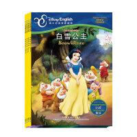 迪士尼双语小影院系列第二级6册套装(迪士尼英语家庭版)