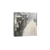 江南情愫――江淳水彩画集