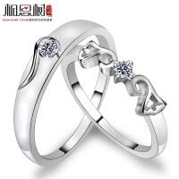 相思树 925纯银天使之翼情侣戒指一对 韩版男女创意学生刻字对戒饰品