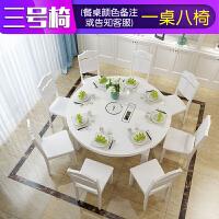 20190402222945138可伸缩餐桌椅组合现代简约小户型折叠圆形家用饭桌餐桌带电磁炉