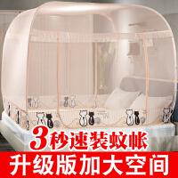 免安装蚊帐蒙古包方顶三开门加密加厚1.2米1.5米1.8米2.0m床双人家用蒙古包式蚊帐