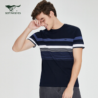 七匹狼T恤男2020夏季新款青年男士条纹圆领短袖体恤男装纯棉上衣