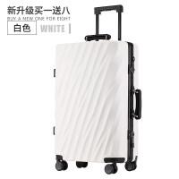 新款行李箱男潮韩版密码个性旅行箱子万向轮旅游箱包铝框皮箱拉杆箱女