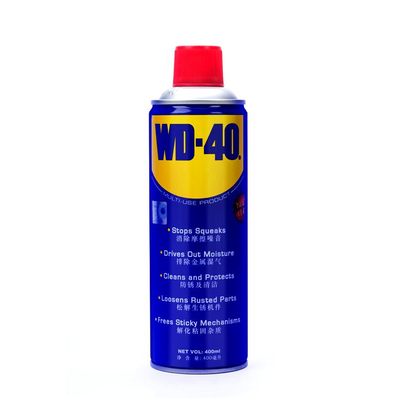 正品WD-40多用途防锈润滑剂WD40除锈剂防锈剂防锈油去锈剂松动剂六大功能环保认证居家常备防锈除锈排水润滑