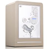 全能保险柜 TP58电子密码防盗保险柜保险箱 国家3C认证