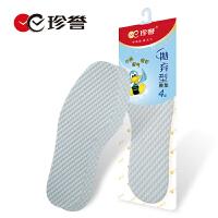 抛弃型鞋垫薄型一次性木浆鞋垫男女士夏季吸汗防臭透气卫生鞋垫可裁剪