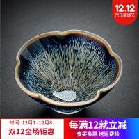 景德镇茶杯套装建盏陶瓷天目盏釉窑变杯功夫茶具单个家用主人杯