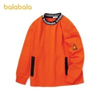 【3件4折价:79.6】巴拉巴拉儿童上衣男童卫衣中大童洋气运动风潮酷时尚春秋款