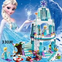 兼容乐高积木女孩系列冰雪奇缘2艾莎公主梦城堡儿童益智拼装玩具1