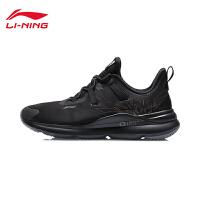 李宁跑步鞋男鞋SOFT PLUS男士鞋子跑鞋低帮运动鞋ARHR011