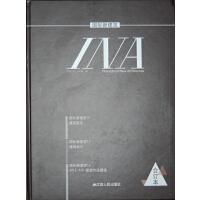 国际新建筑合订本(10+11+12)(汇集了来自不同地域的设计作品;展现多样化的建筑风格)