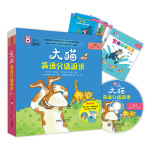 大猫英语分级阅读一级3 Big Cat(适合小学一、二年级 读物7册+家庭阅读指导+MP3光盘)点读版