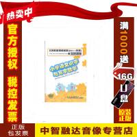 正版包票义务教育课程标准2011年版示范课例 小学语文识字与写字教学 3DVD