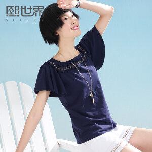 熙世界夏装新款纯色短袖一字领拼接荷叶袖棉质T恤女192ST170