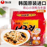 【包邮】韩国进口 农心小浣熊乌冬面 海鲜汤面 方便面泡面 辣味 120g*5袋