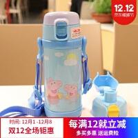儿童保温杯带吸管便携儿童水杯双盖两用防摔小学生保温水壶幼儿园杯子