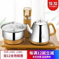 智能泡茶壶 全自动上水电热水壶家用304不锈钢抽水式泡茶智能电磁炉茶具套装