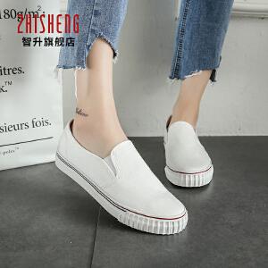 2018春季新款小白鞋女一脚蹬懒人鞋低帮时尚学生帆布鞋休闲板鞋