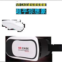 VR CASE眼镜BOX虚拟现实暴风魔镜头盔 vr 3d眼镜 虚拟现实vr暴风魔镜4代3d眼镜头戴式谷歌box游戏头盔