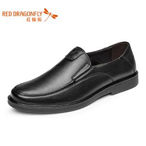 红蜻蜓男鞋 2017春季新款商务时尚套脚皮鞋简约舒适牛皮单鞋真皮