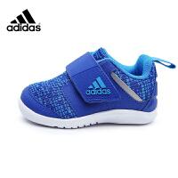 【3折价:128.7元】阿迪达斯(adidas)童鞋 男女童学步鞋透气运动鞋防滑宝宝鞋AH2383 学院蓝