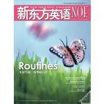 新东方英语(2013年7月号)――新闻出版署外语类质量优秀期刊!