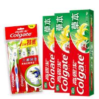 高露洁(Colgate)高露洁草本牙膏200g×3+三重深洁牙刷三支装