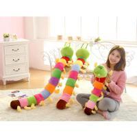 七彩毛毛虫公仔玩偶布娃娃毛绒玩具抱枕大号创意儿童生日礼物女生