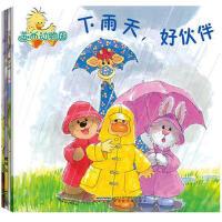 苏西动物园:下雨天,好伙伴/万圣节的大南瓜/维奇睡不着/维奇和小伙伴 (全4册) 苏西斯帕弗德 97878076993