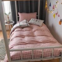 被套床单三件套床品套件学生宿舍单人少女心寝室上下铺床上四件套