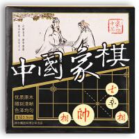 得力(deli) 9566 中国象棋 围棋 益智文具 休闲娱乐 纸盒 直径35mm 当当自营