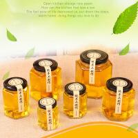 【家�b� 夏季狂�g】小�六棱玻璃瓶 蜂蜜包�b密封罐果�u菜瓶子燕�C罐�^瓶���w 18���b730ML 泡沫盒包�b